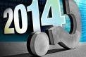 2014 quiz