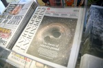 "Copies of ""The Independent"" newspaper are displayed for sale at a store in London, Britain February 12, 2016. Britain's Independent newspaper is to disappear from news stands next month after its Russian owner said the 29-year-old title would only publish online, in the starkest sign yet of the pressures weighing on the newspaper industry.REUTERS/Neil Hall - RTX26NLP"